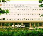 longtian-hospital