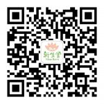CD Maternity WeChat