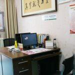 北京安太嘉园医院照片2