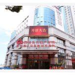 温州百佳东方妇产医院照片5