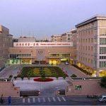 北京大学第一医院照片2