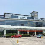 九龙医院照片2