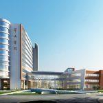 华山医院照片1