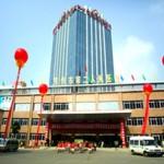 Kunshan No.1 People's Hospital Youyi Branch