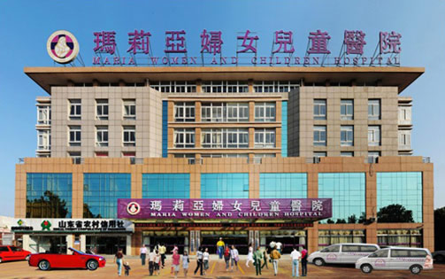 Peng Lai Maria Hospital