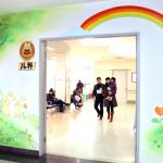 明基医院照片3