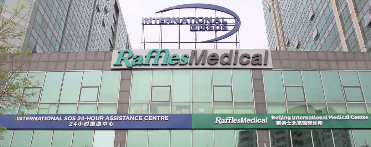 Raffles Medical Beijing