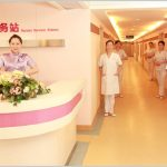 广州女子医院图片2