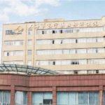 长宁区妇幼保健院照片3