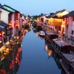 Suzhou-pic