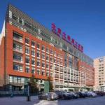 北京大学第三医院照片2