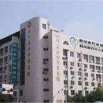 四川省妇幼保健院照片2