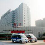 成都市妇女儿童中心医院照片2