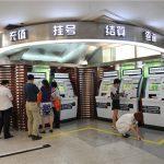 杭州市第一人民医院照片4