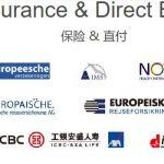 杭州美华insurance direct billing