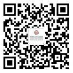 南京医科大学第二附属医院微信公众号