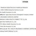 南京市第一医院direct billing