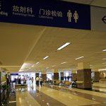 南京明基照片3