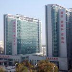 唐都医院照片2