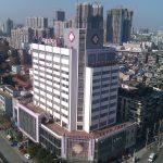 武汉现代妇产医院照片1