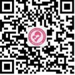 西安市妇幼保健院微信公众号