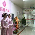 西安市妇幼保健院照片3