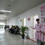 西安市妇幼保健院照片4