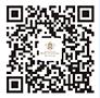 西安曲江妇产医院微信服务号