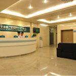 中南大学湘雅医院二照片7