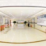 沈阳九州家圆医院照片1