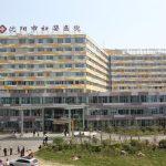 沈阳市妇婴医院照片3