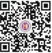湖南省人民医院微信服务号