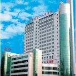 湖南省第二人民医院照片