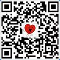 长沙市中心医院微信服务号