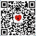 长沙市中心医院微信订阅号