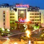 长沙市中心医院照片