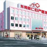 东莞塘厦同仁妇产医院照片6