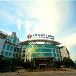 东莞市第三人民医院照片