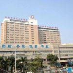 东莞市第五人民医院照片