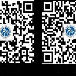 宁波市妇女儿童医院微信公众号