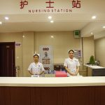 艾博尔妇产医院照片3