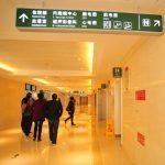 瑞安市人民医院照片3