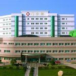皖南医学院弋矶山医院照片2