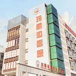 芜湖玛丽娅妇产医院照片1