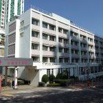 香港港安医院-荃湾照片8