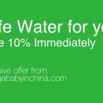 WaterSafetyinChina